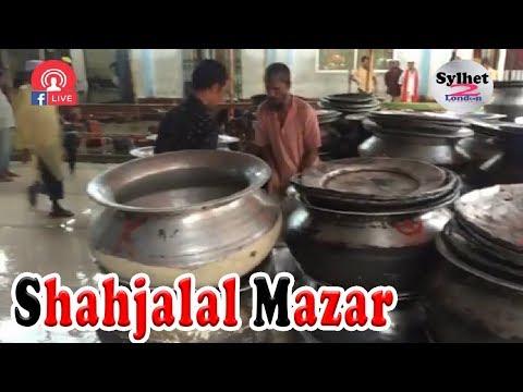 ৫০ গরুর শিননি শাহজালাল মাজার ও   50ta Gorur Shinni Shahjalal Mazar Sharif O Sylhet