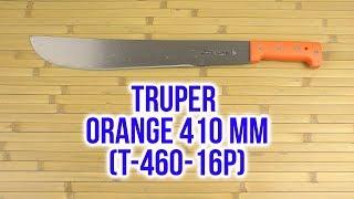 Розпакування Truper Orange 410 мм T-460-16P
