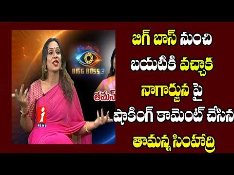 Tammanna simhadri Exclusive