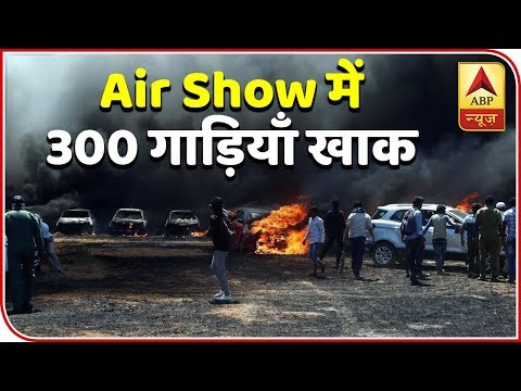 300 Vehicles Gutted In Fire Near Bengaluru Air Show | ABP News