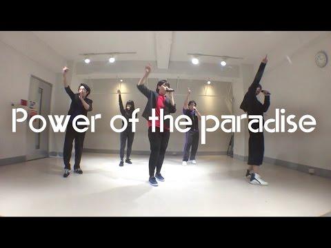 【フリコピ】Power Of The Paradise / 嵐 Dance Cover【Arush!】