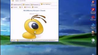 Быстрый заработок денег на вебмани|Заработок в интернете Пополнение счета c ВебМани