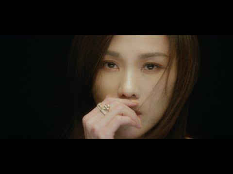 蔡健雅 Tanya Chua -[貪圖/Pursuit of Happiness] 官方完整版MV