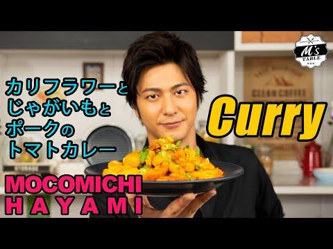 Ran Takahashi, HIGASHIYAMA highschool #1 volleyball highlights.powerful spike & serve! from YouTube · Duration:  6 minutes 14 seconds