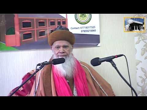 Ghazi e Millat Syed Hashmi Miya Ashrafi Speech Takrir The Month of Ramzan Mubarak
