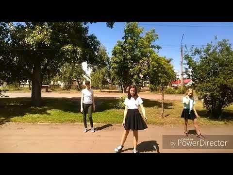 Танец под песню Травой - Бьянка