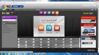 طريقة الغاء التجديد التلقائي لتطبيق glwiz tv