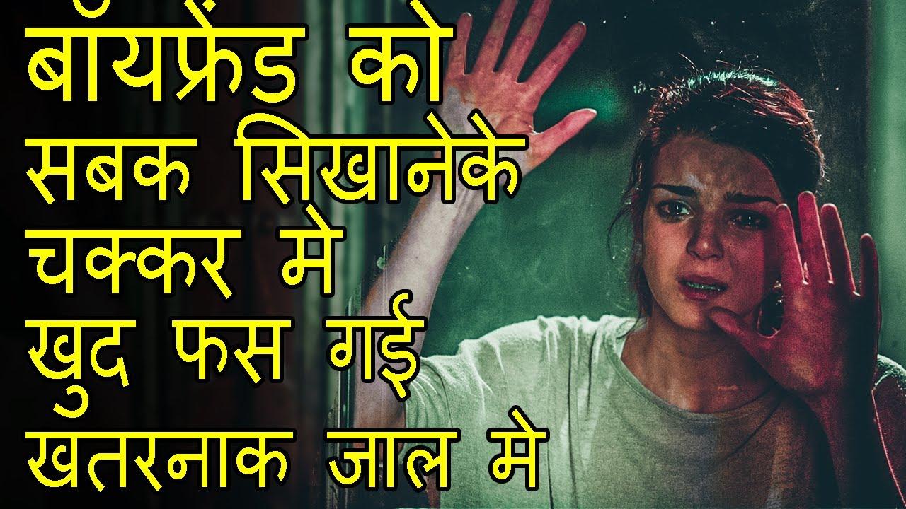 Download Hidden Face   La Cara Oculta 2011 Movie Explained in Hindi   Ending Explained हिंदी मे