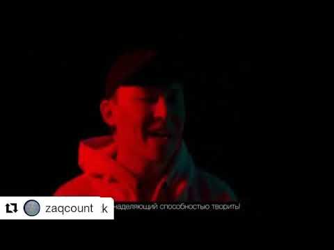 """Ninety one Zaq """"Сөз"""""""