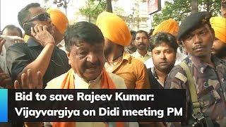 Bid to save Rajeev Kumar: Vijayvargiya on Didi meeting PM
