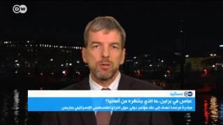 صحفي ألماني: حل القضية الفلسطينية بعيد جداً لهذه الأسباب | المسائية