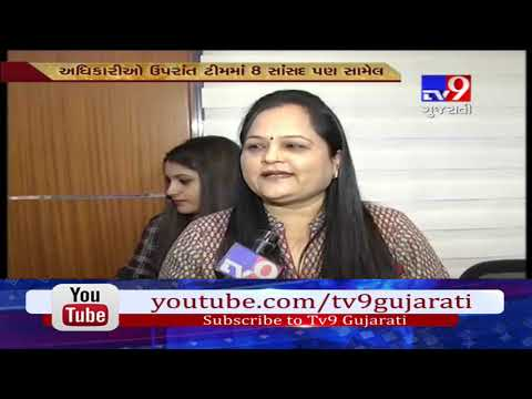 Surat: Union textile ministry team carries out employment survey of women in textile business- Tv9