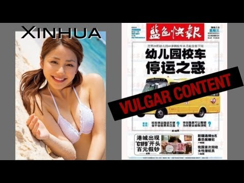 Scantily Clad Chinese Girls Vulgar Only Sometimes | China Uncensored