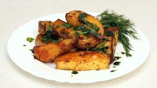Картошка по-деревенски в духовке. Рецепт.