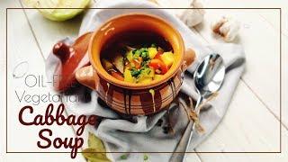 Щи из свежей капусты | Вегетарианский рецепт без масла