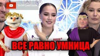 МОГЛА ПОБЕДИТЬ КИХИРУ Алина Загитова Произвольная Программа NHK Trophy 2019