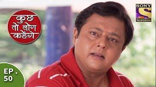 Kuch Toh Log Kahenge - Episode 50 - Nidhi Guesses It Right