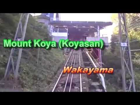 Japan Trip: UNESCO World Heritage Site…Mount Koya, Wakayama 17