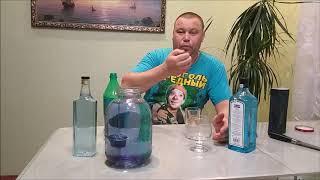 Цвет напитка джин Бамбей с ДЕГУСТАЦИЕЙ.