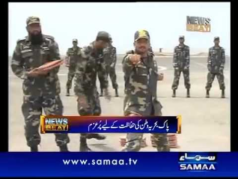 Syed Abrar Hussain from Madina Syedan performing for Pakistan Navy (Marines)