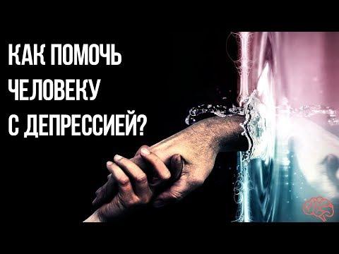 """Мира """"по-любви"""" не будет, возможен мир """"по-принуждению"""".из YouTube · Длительность: 3 мин54 с"""