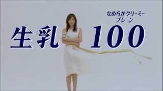 meiji http://www.meiji.co.jp/ meijiCM一覧 http://www.youtube.com/us...