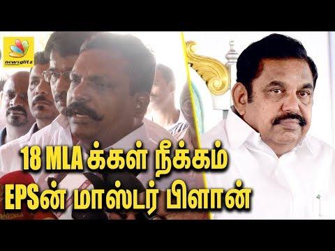 18 - MLAக்கள் நீக்கம் எடப்பாடியின் மாஸ்டர் பிளான் | Thirumavalavan Speech against EPS