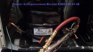 Ремонт холодильника LG диагностика компрессора(Ремонт холодильника LG диагностика компрессора 8-965-250-41-48 Москва Александр., 2016-01-23T23:00:51.000Z)