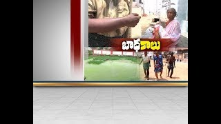 People Suffering With Filariasis At Vijayanagaram District | A story