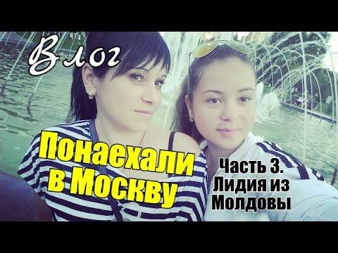 dina знакомства узбекистан