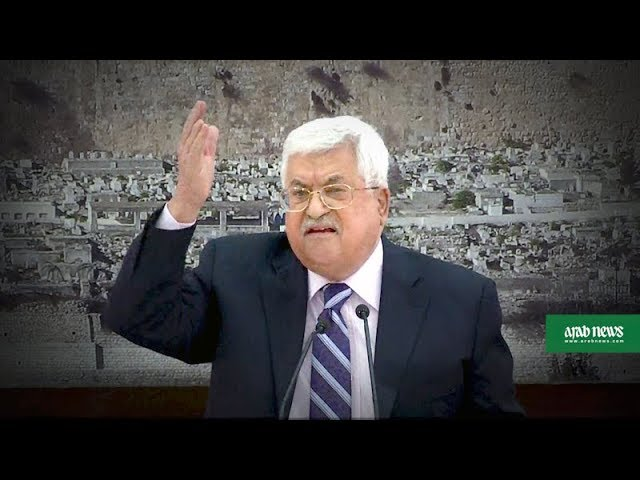 Palestinian president calls US ambassador to Israel 'son of a dog'