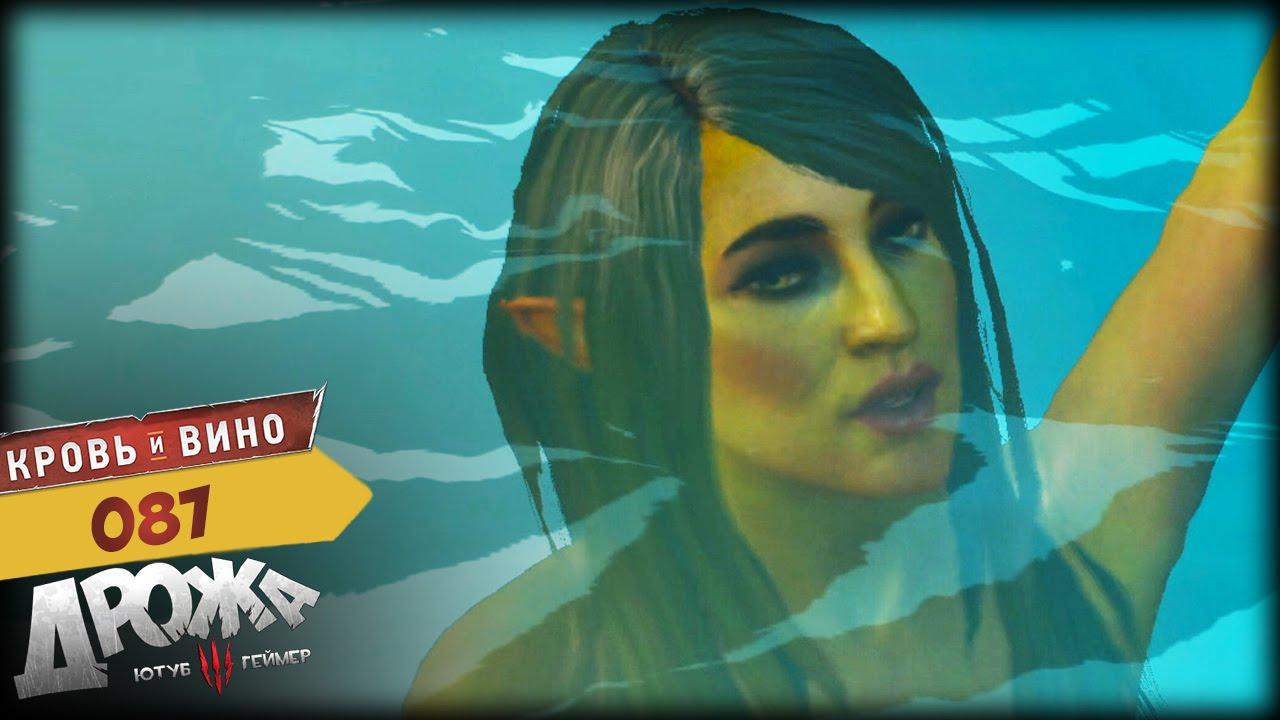 Ролевая игра в крыму владычица озера дракончики ролевая онлайн игра