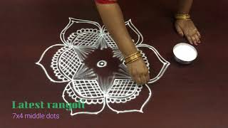 latest rangoli simple pattern with 7x4 middle dots || easy freehand rangoli design