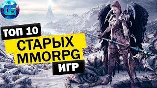 топ 10 MMORPG Игр для Слабых ПК  Бесплатные ММОРПГ игры для слабых PC