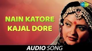 Nain Katore Kajal Dore | Bhal Singh | Haryanvi Song | Chandrawal | 1984