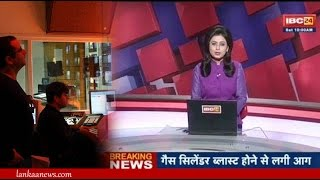අනතුරක් ගැන ප්රවෘත්ති කී මාධ්යවේදිනිය මියගියේ සැමියා බව දැනගත් හැටි - Amazing Indian News Reader