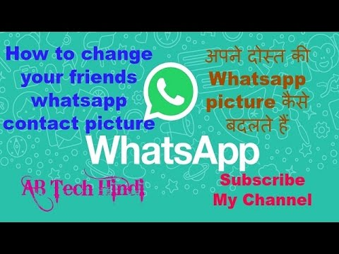 how to change whatsapp profile picture of friends