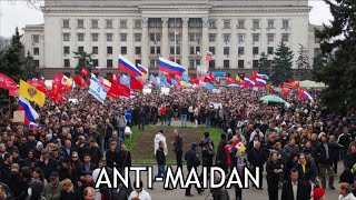 Roses Have Thorns (Part 2) Anti-Maidan(, 2014-08-12T04:42:17.000Z)