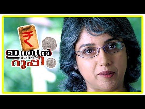 Indian Rupee Movie Scenes | Thilakan meets Prithviraj regarding sale of property | Tini Tom