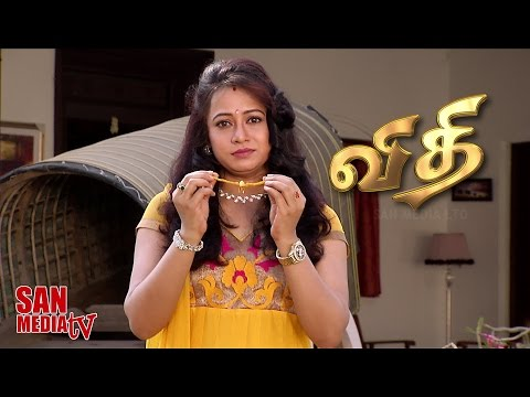 Vidhi 25-07-17 Sun Tv Serial Online