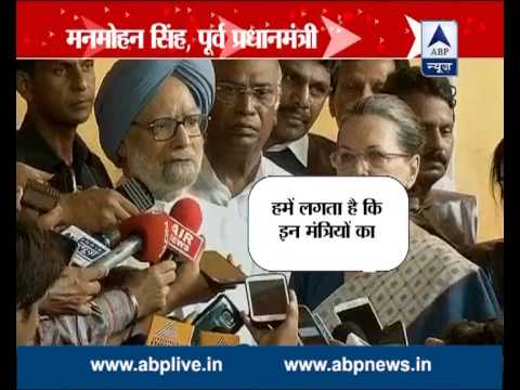 Rahul Gandhi, Sonia Gandhi, Manmohan Singh protest against suspension of MPs, call it a bl