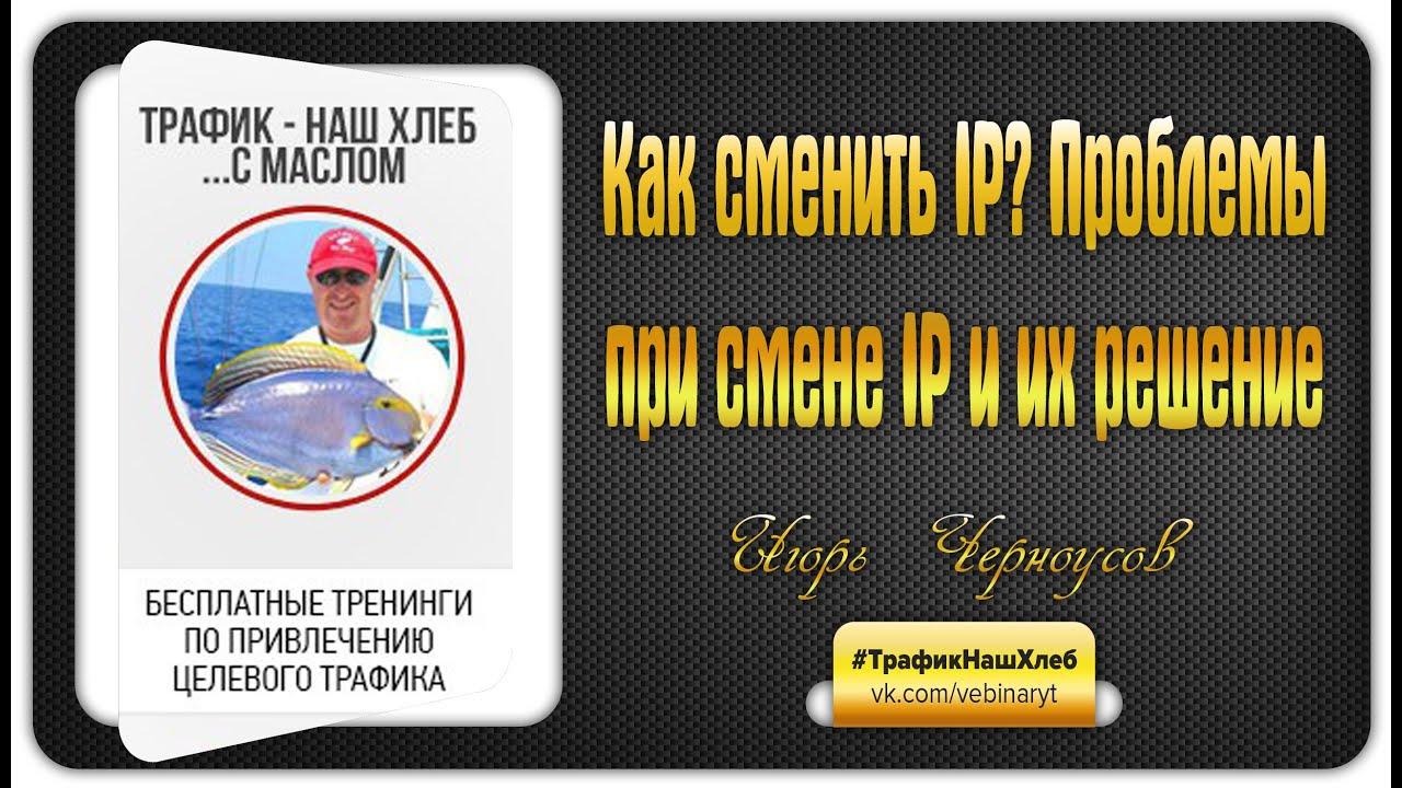 Купить прокси онлайн для брут Uplay