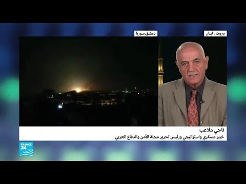الغارات الإسرائيلية على غزة ودمشق.. هل تغيرت قواعد الاشتباك؟  - نشر قبل 60 دقيقة