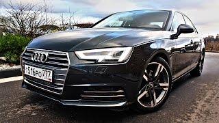 Что не так? Обзор Ауди А4 2016-2017. Тест-драйв Audi A4 B9