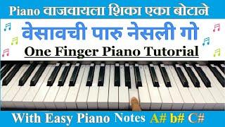 Vesavchi Paru Nesli Go    Simple Piano Notes    Piano Tutorial