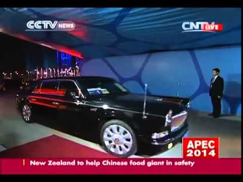 World leaders arriving for welcome banquet of 2014 APEC meet