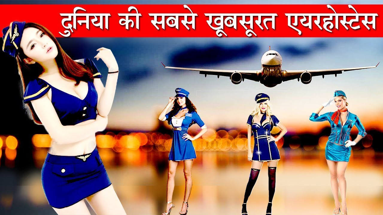 Sexy air hostess pics