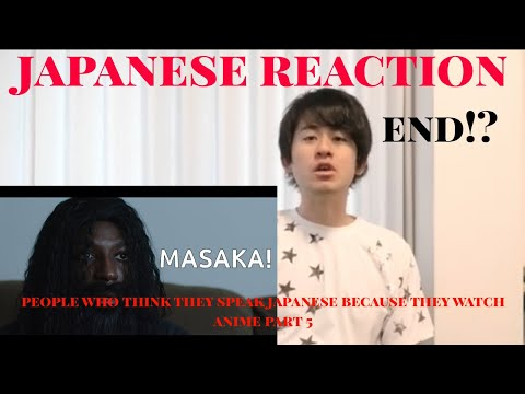 PEOPLE WHO THINK THEY SPEAK JAPANESE BECAUSE THEY WATCH ANIME PART 5 JAPANESE REACTION