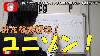 過去のブログはコチラ https://ameblo.jp/clearvoice-music-school/ □大...