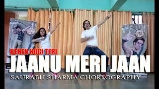 Jaanu Meri Jaan Dance Choreography I Behen Hogi Teri I Easy Steps I Rajkummar Rao & Shruti Hassan